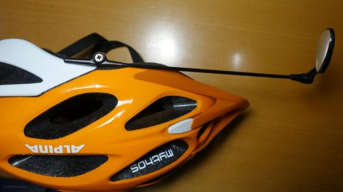 Subtle rearview mirror assembly on the bicycle helmet